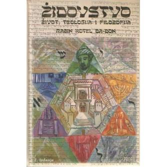 Rabin Kotel Da-Don: Židovstvo Život teologija i filozofija